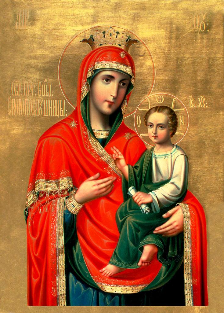 """Праздник Божией Матери в честь иконы ее """"Скоропослушница"""""""