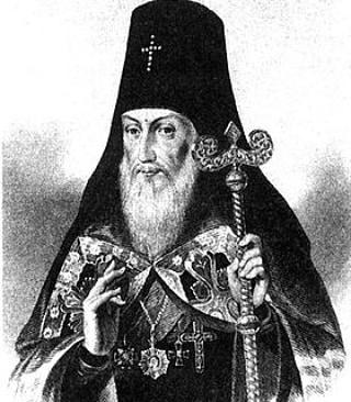 День памяти святителя Антония (Смирницкого)