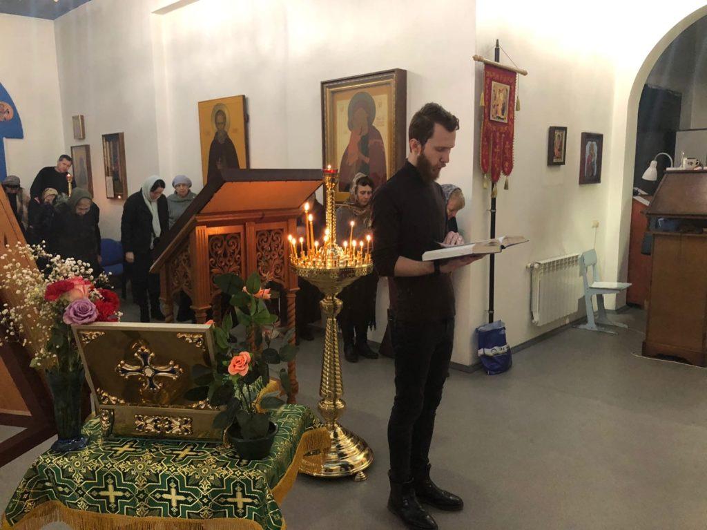 Литургия Преждеосвященных Даров. 18 марта.
