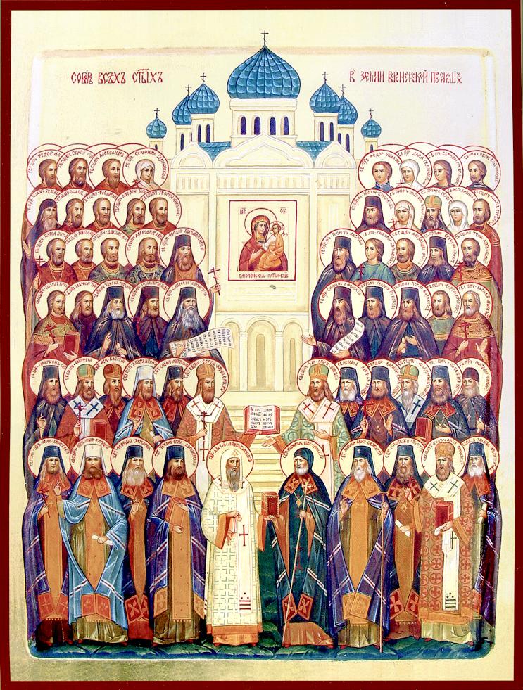 Память Воронежских святых
