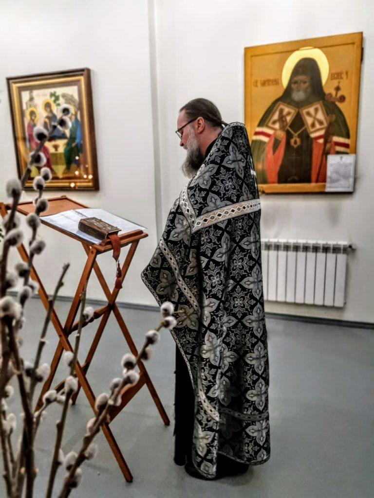 Чтение канона блж. Матроне Московской