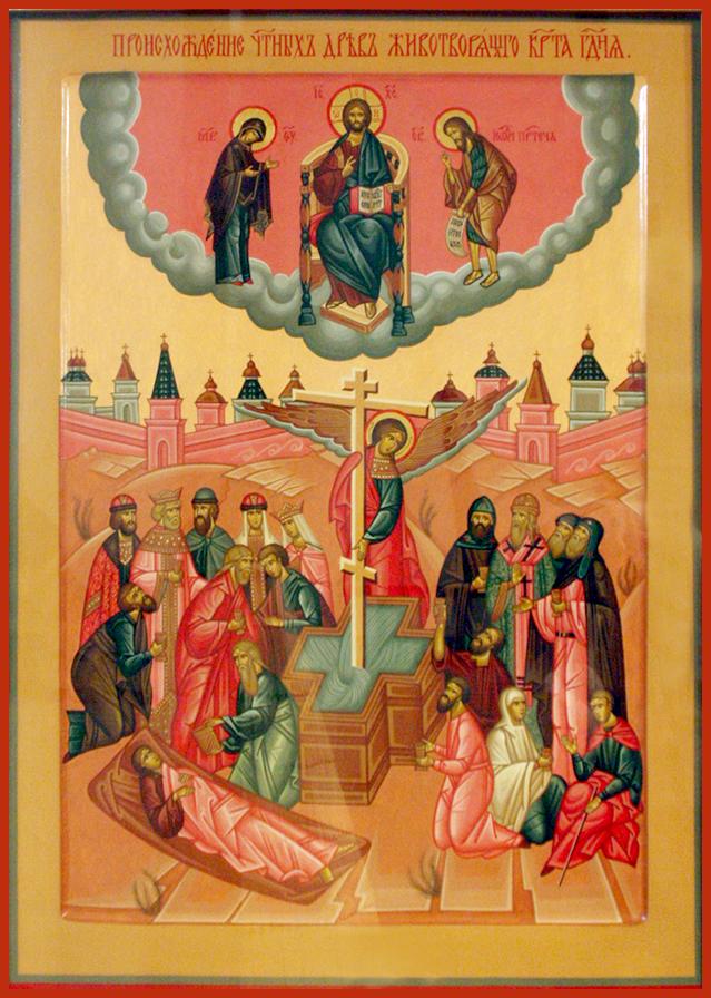 14 августа Церковь празднует Происхождение (Изнесение) Честных Древ Животворящего Креста Господня (Медовый Спас). 🌿
