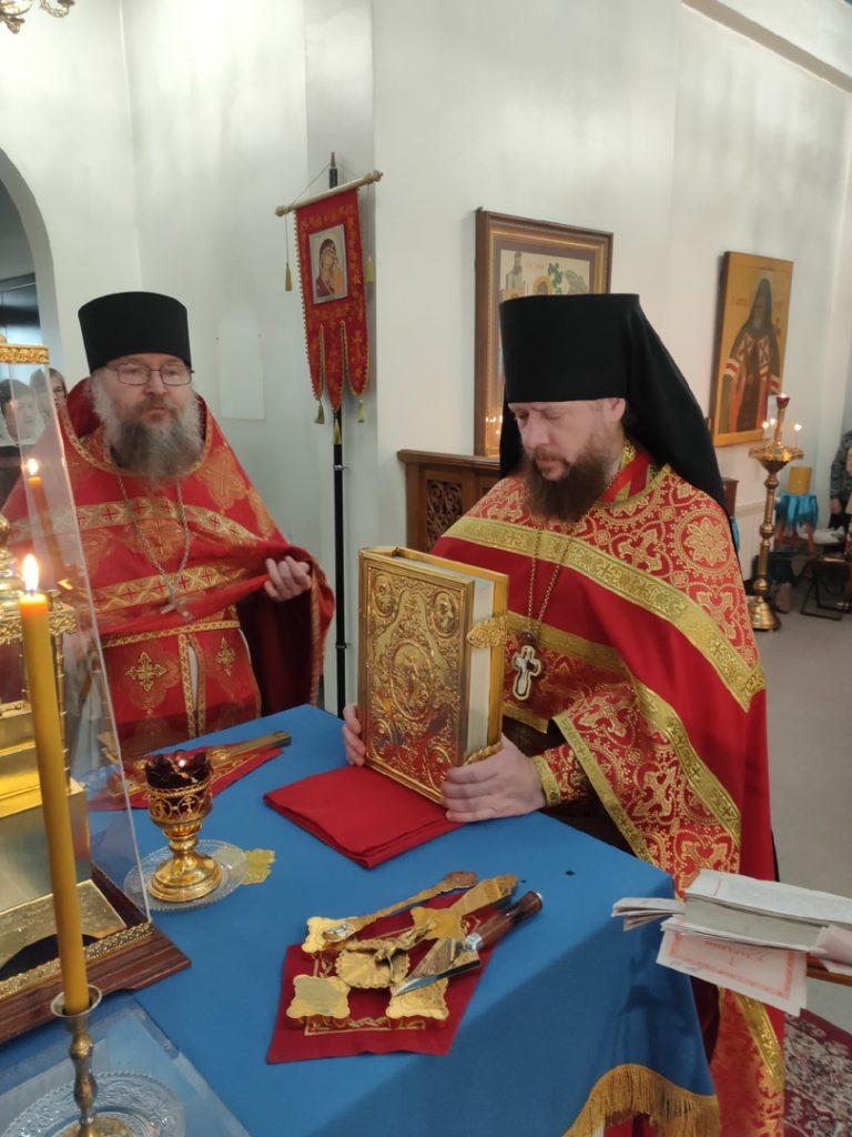 День усекновения главы Пророка, Предтечи и Крестителя Господня Иоанна