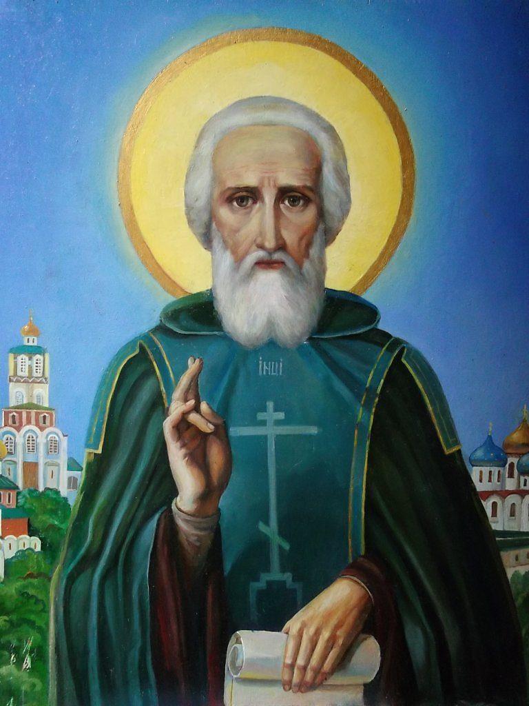 Поздравляю Вас с праздником святого преподобного Сергия Радонежского!🙏🏻
